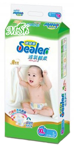 SEALER Ultra Soft: Подгузники XL (12-16 кг), 44шт/уп
